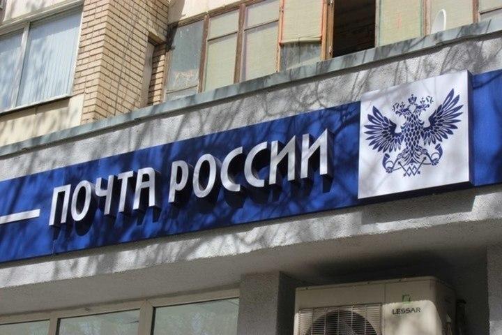 Женский праздник меняет работу Почты России