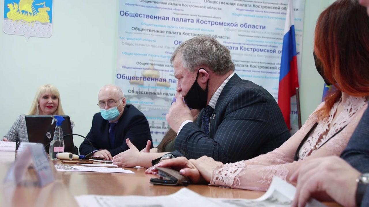 В Костромской области начал работу общественный штаб по наблюдению за выборами.