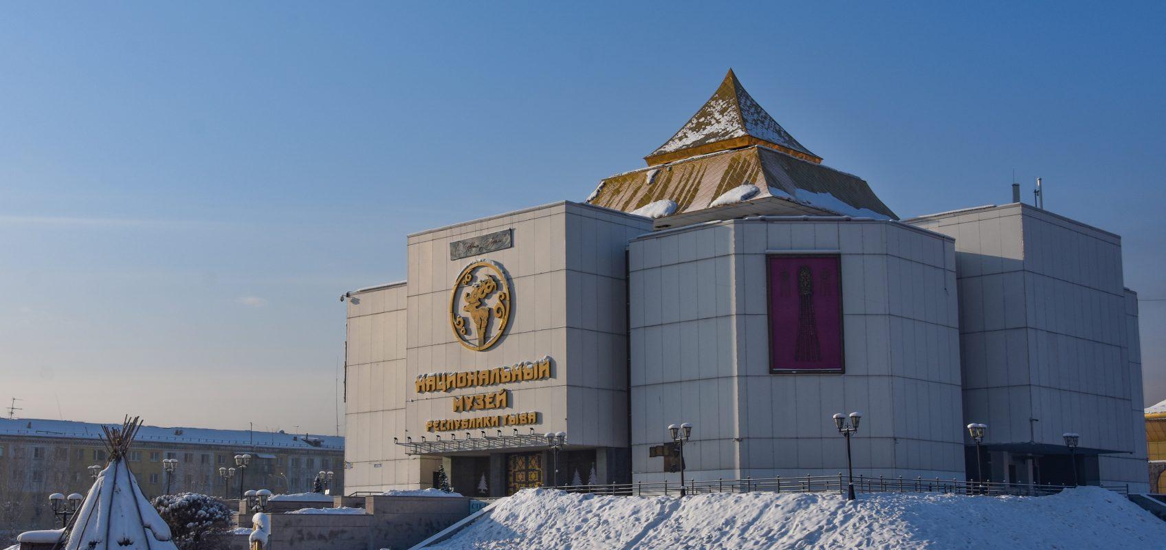 В Республике Тыва сегодня начинаются дни культуры Костромской области