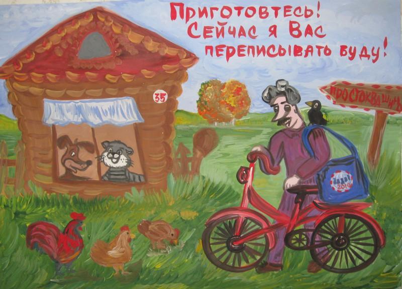 Костромастат  призывает поддержать земляков, борющихся за победу во Всероссийском конкурсе «Я рисую перепись»