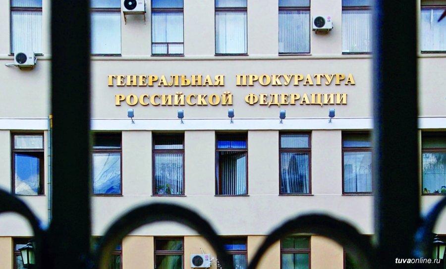 В Костромской области наименьший уровень коррупции
