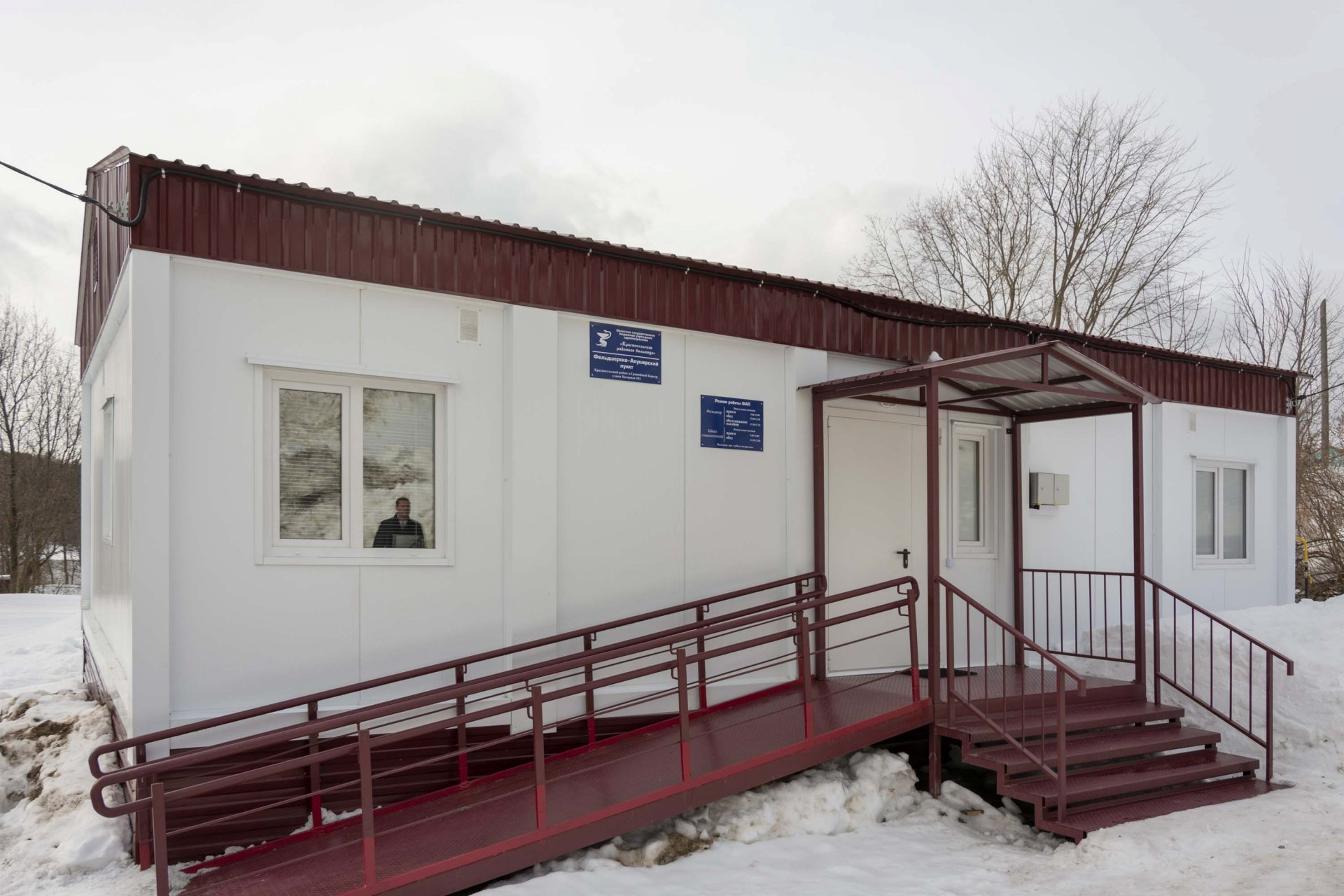 14 ФАПов и амбулаторий построят, ещё 22 медучреждения отремонтируют
