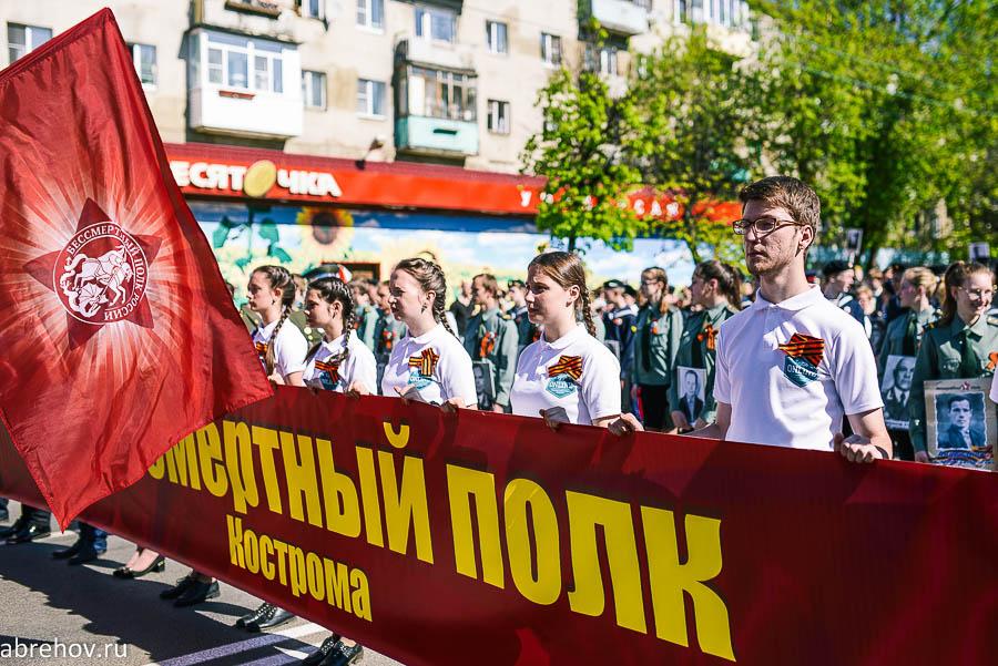 Сегодня в Костроме начинает работу общественная приёмная Бессмертного полка