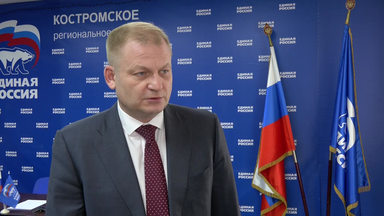 На участие в праймериз «Единой России» заявился третий кандидат