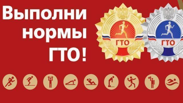 Костромичи могут сдать нормативы ГТО по стрельбе