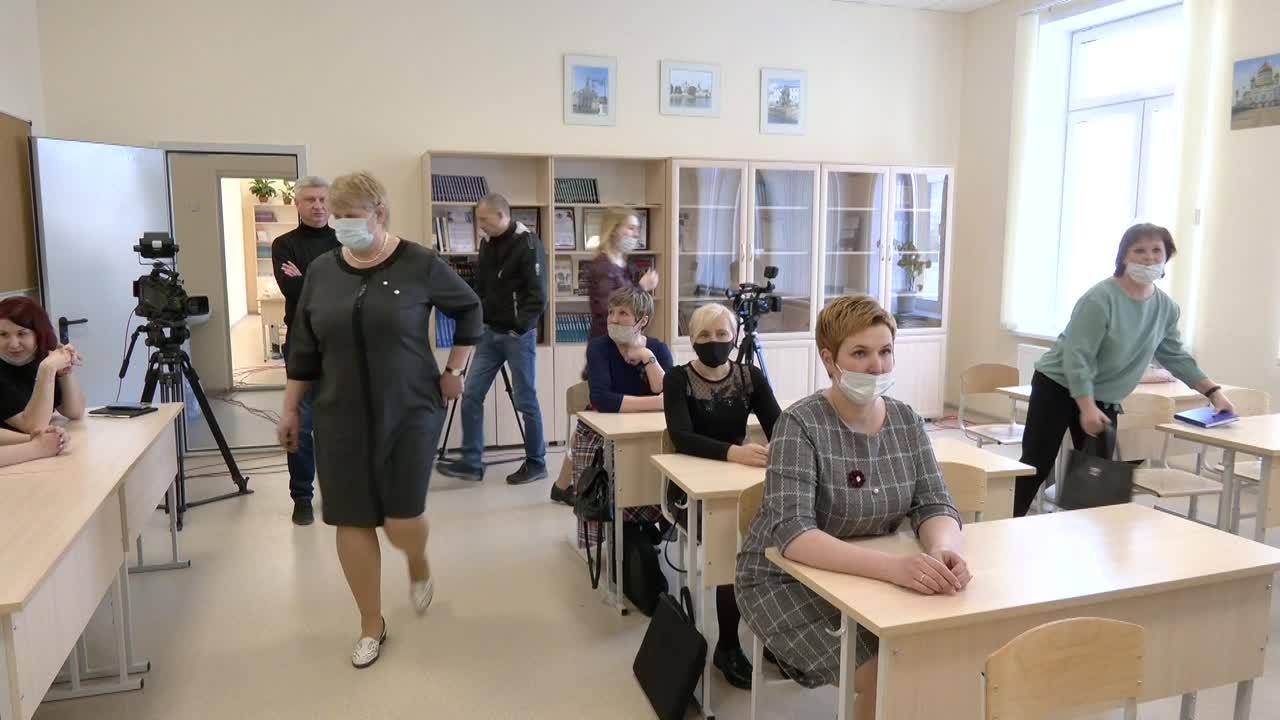 За профессиональными соревнованиями педагогов может наблюдать вся Костромская область