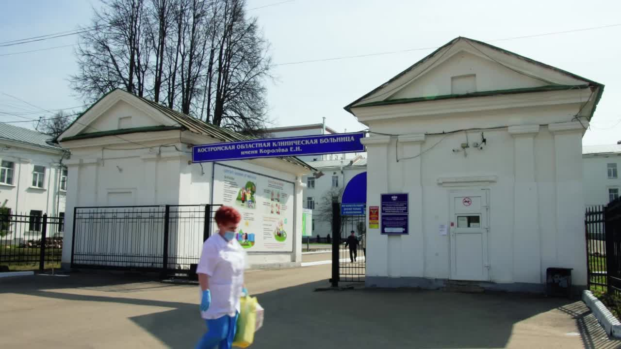 200 миллионов рублей на новую медицинскую аппаратуру получила Костромская область