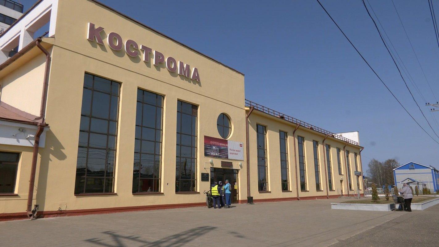 Архитектурный облик железнодорожного вокзала в Костроме сохранят
