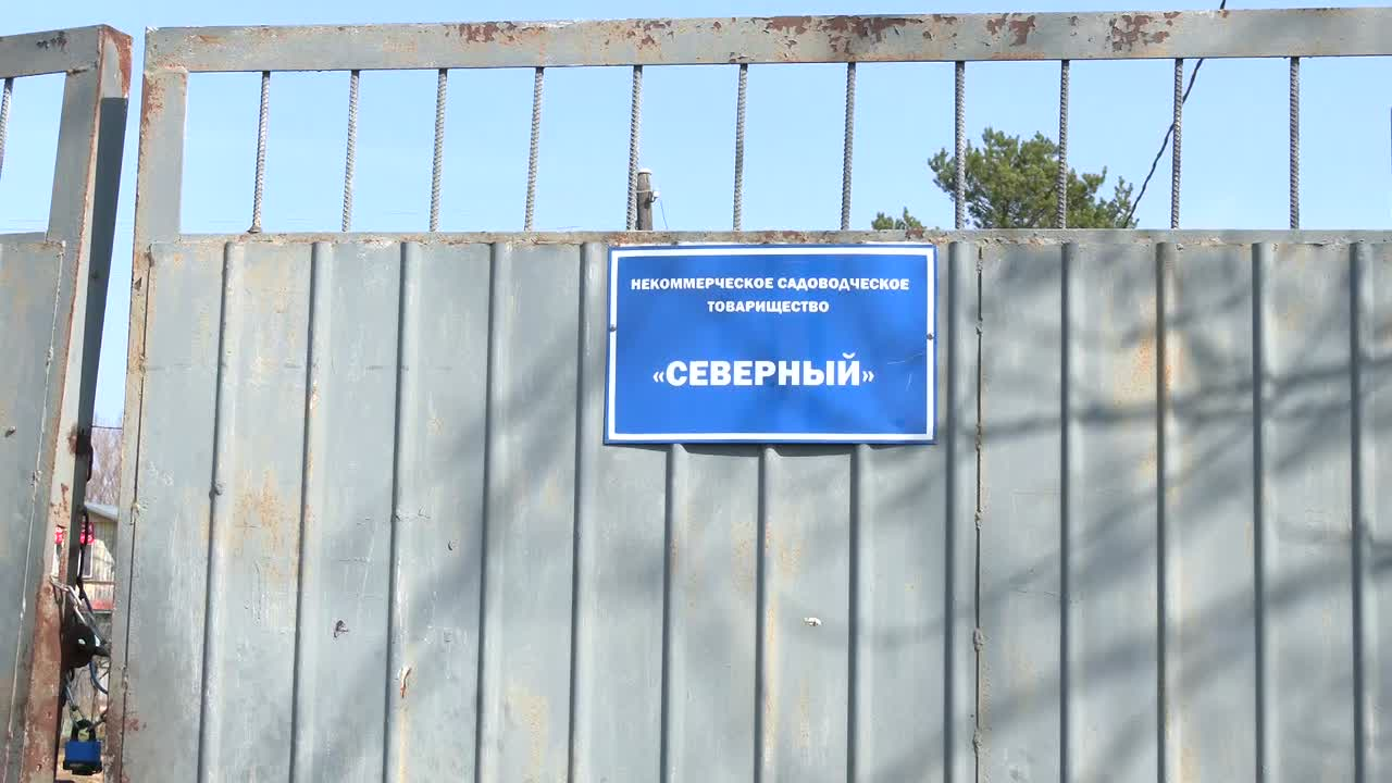 Костромские спасатели вышли на проверку садовых товариществ с памятками о запрете пала травы.