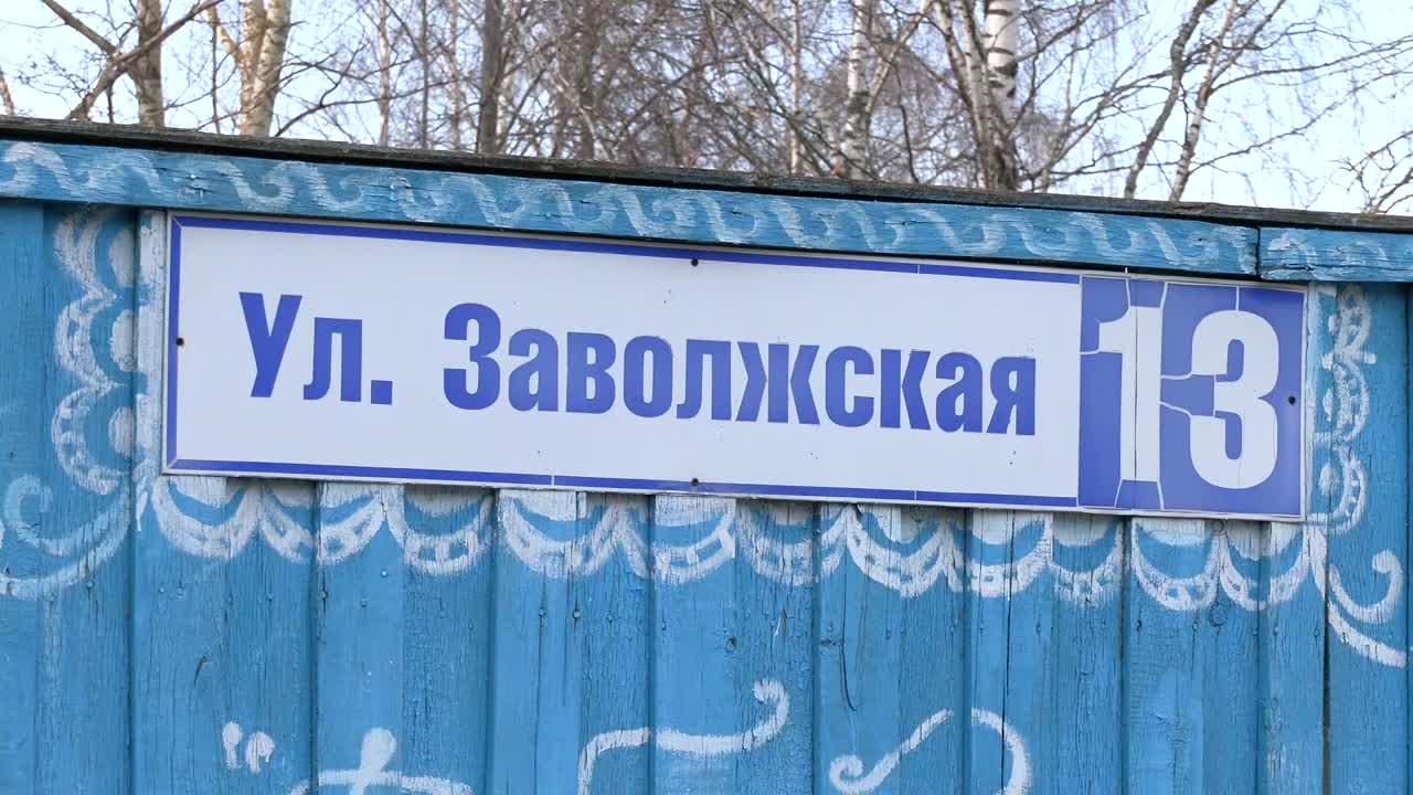 Для художественной школы   в Костроме готовят новый учебный корпус