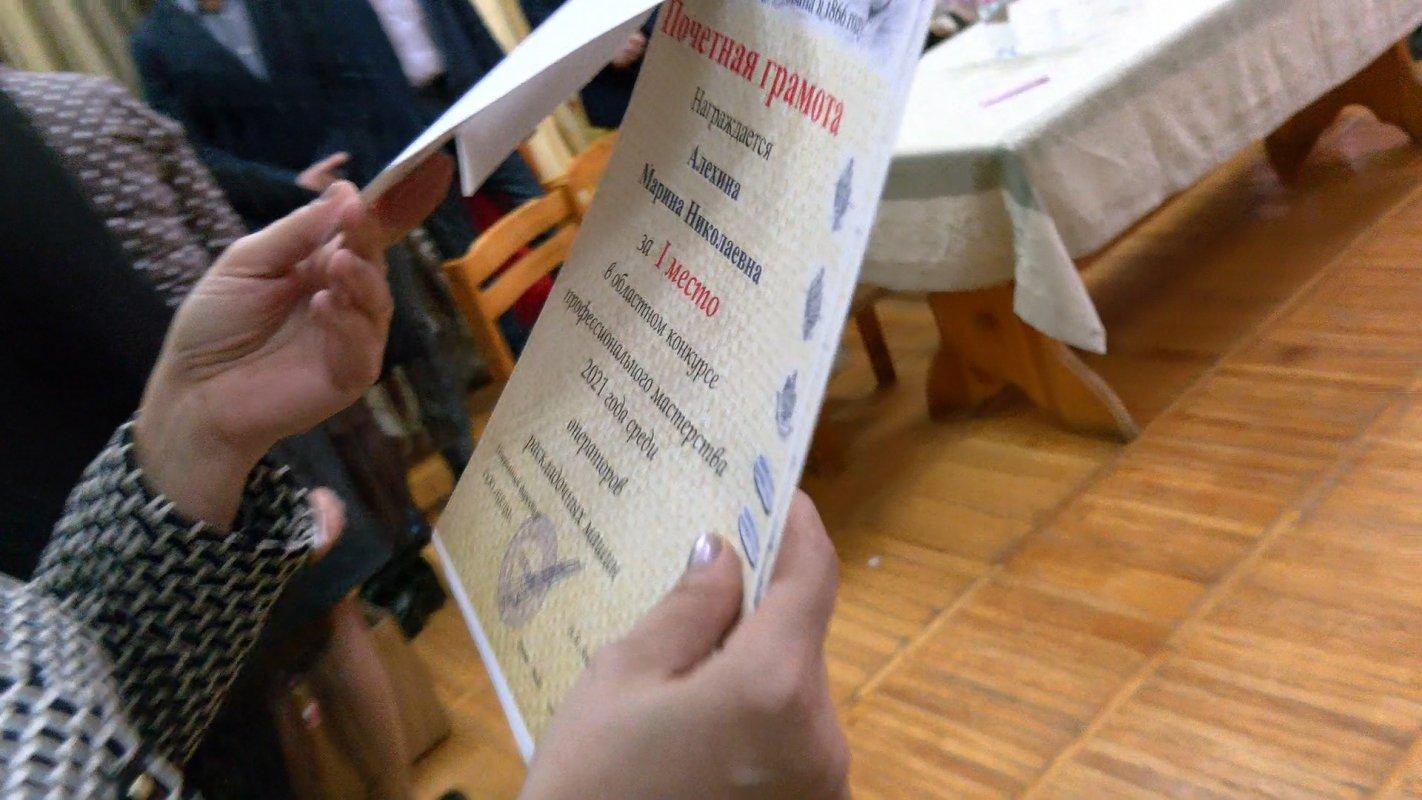 В Костроме наградили победителей областного конкурса профессионального мастерства