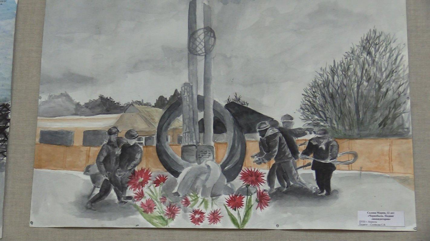 «Чернобыль глазами детей»