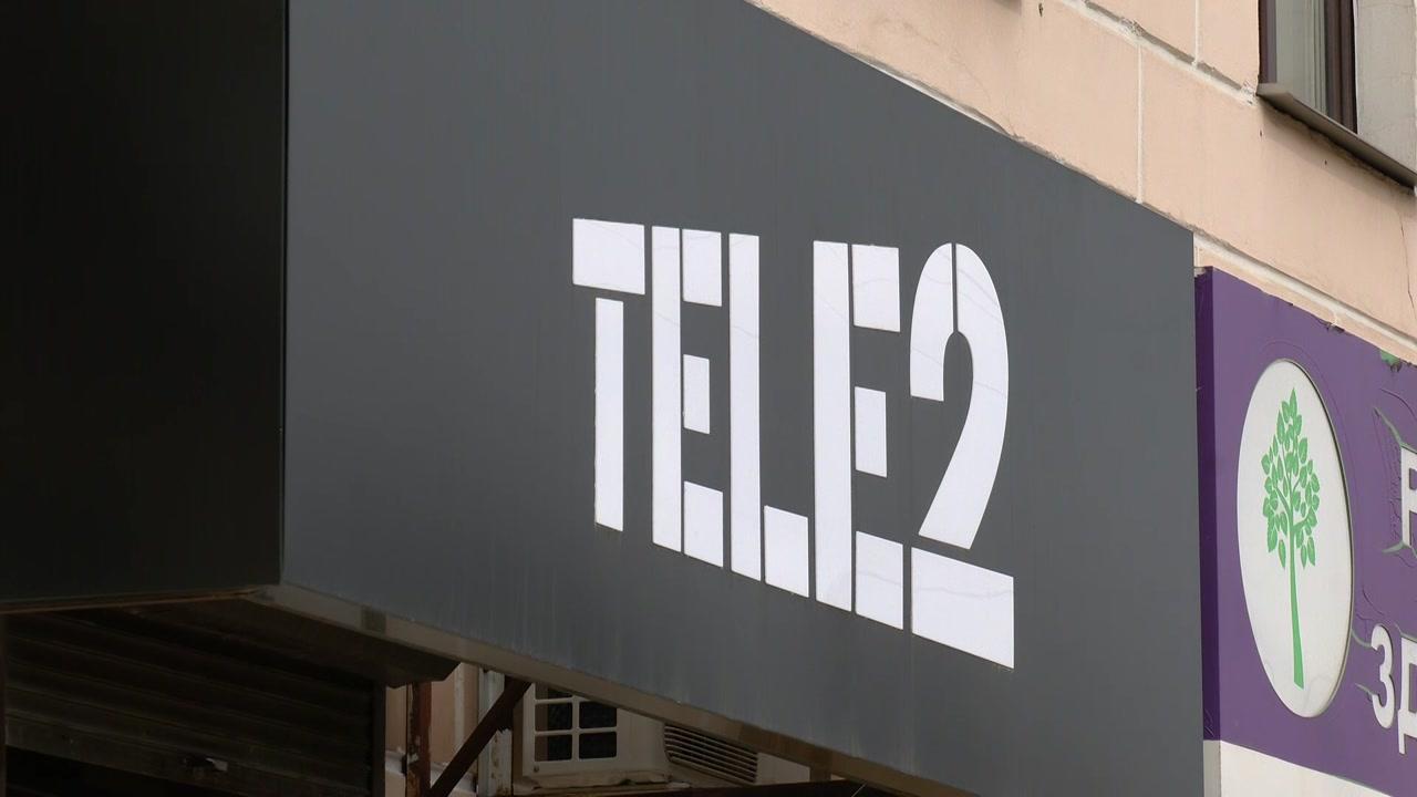 Приложение «Мой Tele2» на смартфоне стало популярнее салонов связи