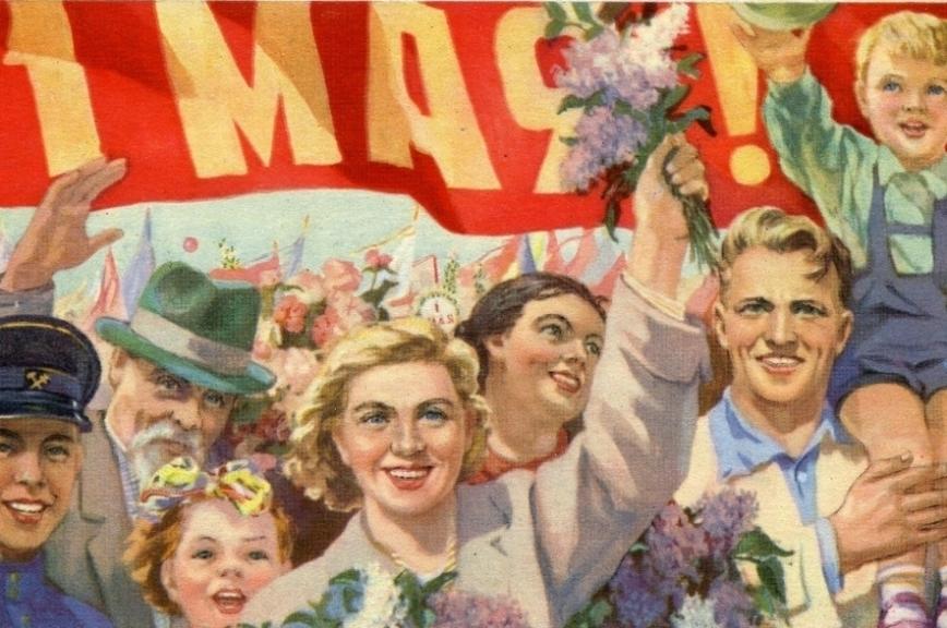 Сегодня в России День весны и труда