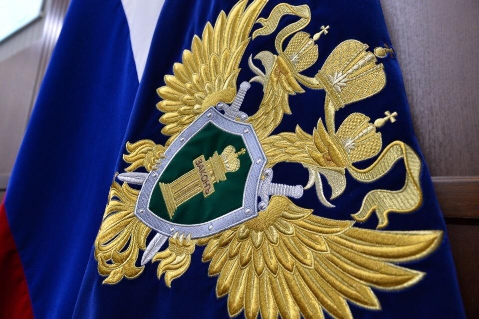 Прокуратура Костромской области работает на выезде