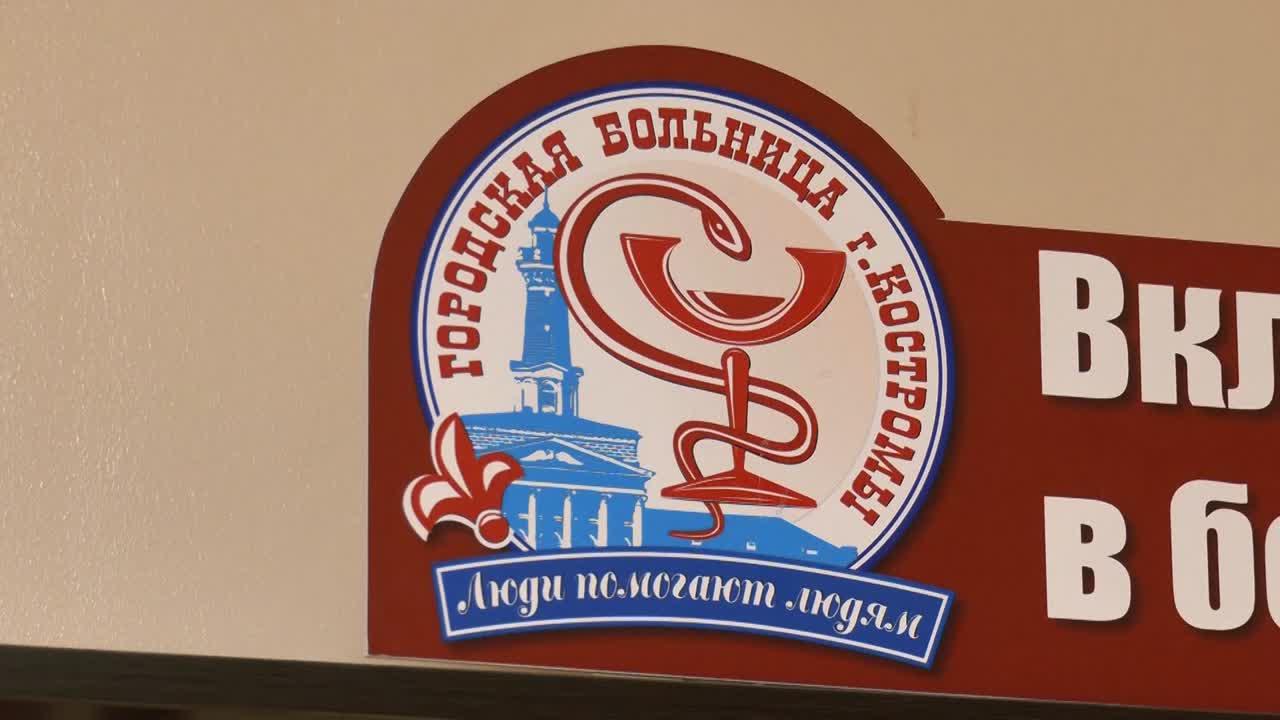 Кострома отправила ковид в музей