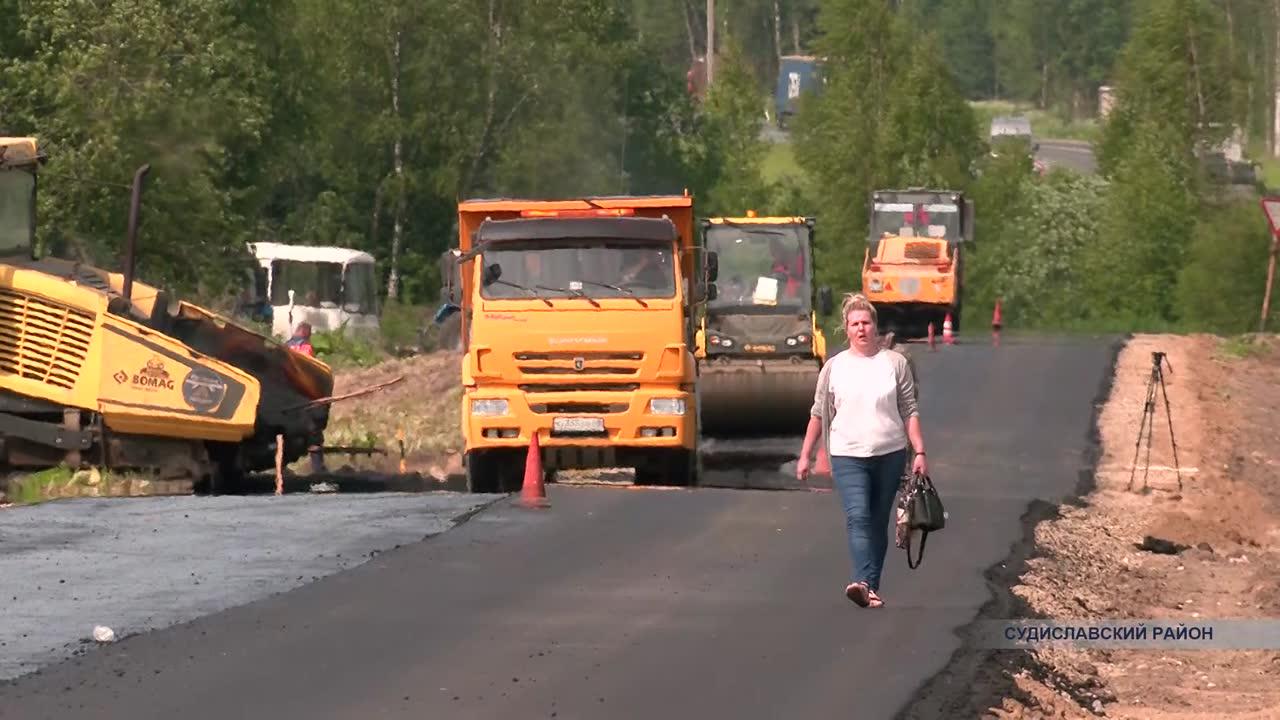 В Судиславском районе завершается ремонт дороги на подъезде к деревне Грудки
