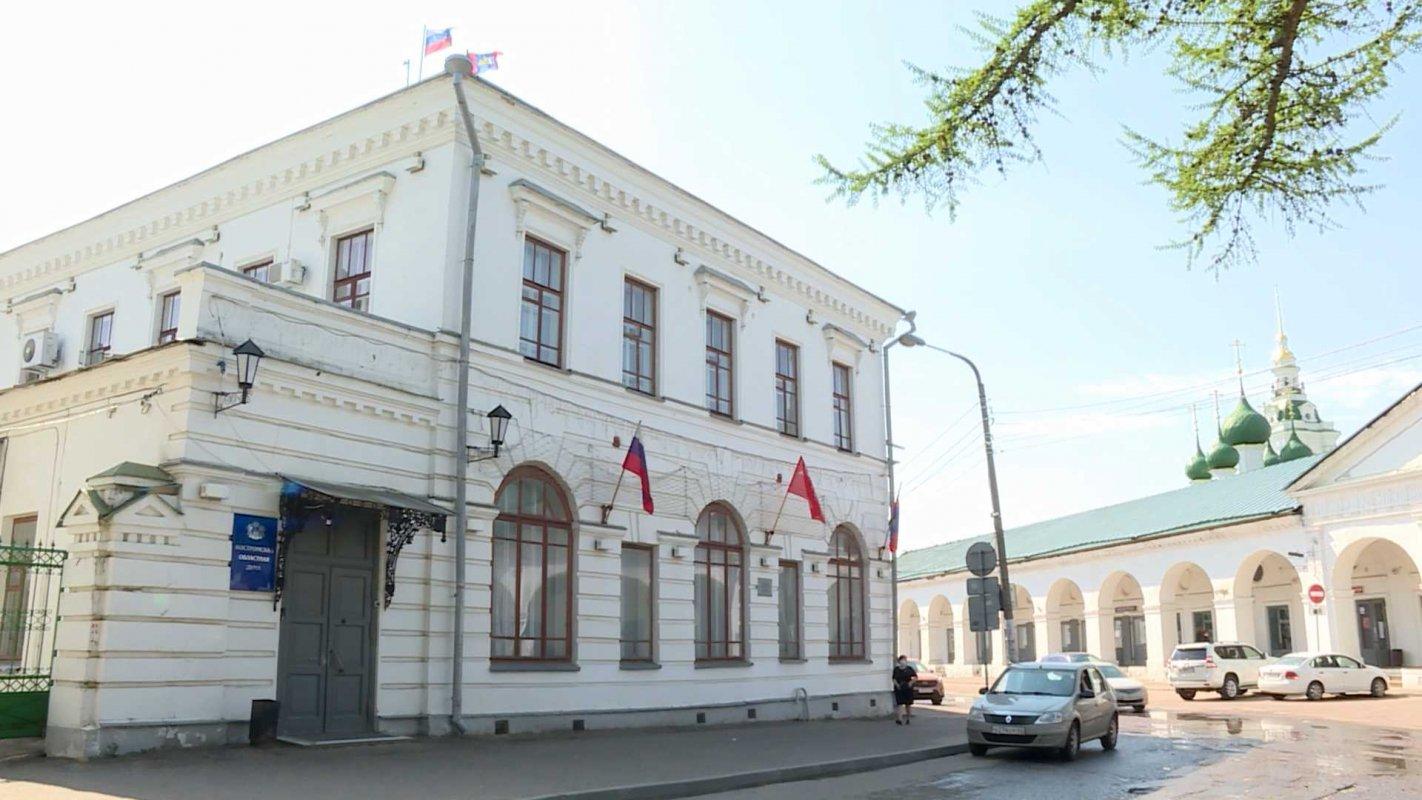 Работа Костромской областной Думы за год