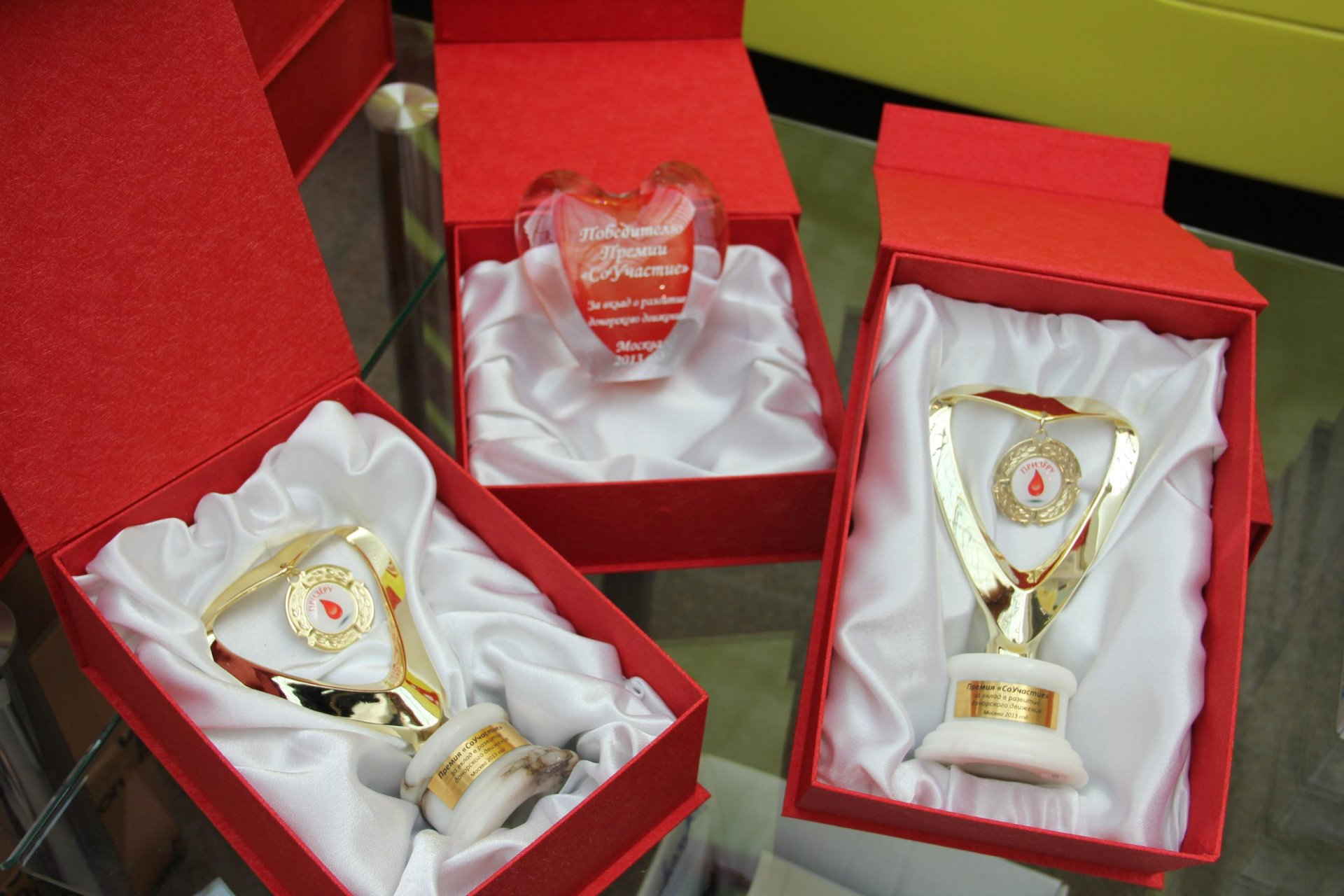 Костромичей приглашают побороться за победу в конкурсах девятой Всероссийской премии «СоУчастие».