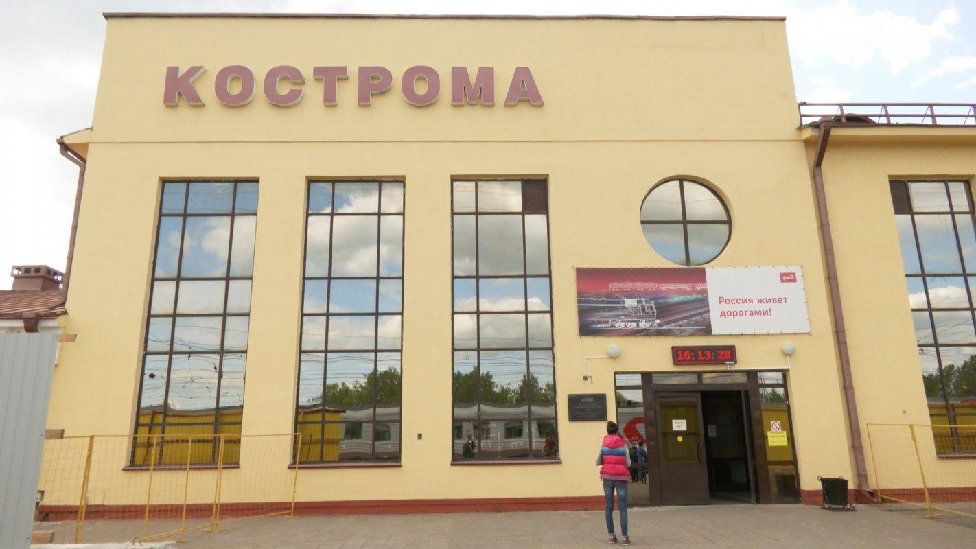 Железнодорожный вокзал Костромы обретёт вторую жизнь