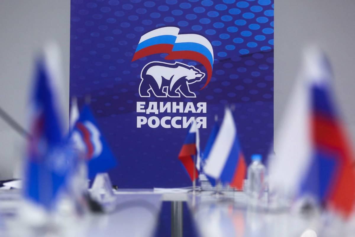 Программа «Единой России» прошла проверку на прочность