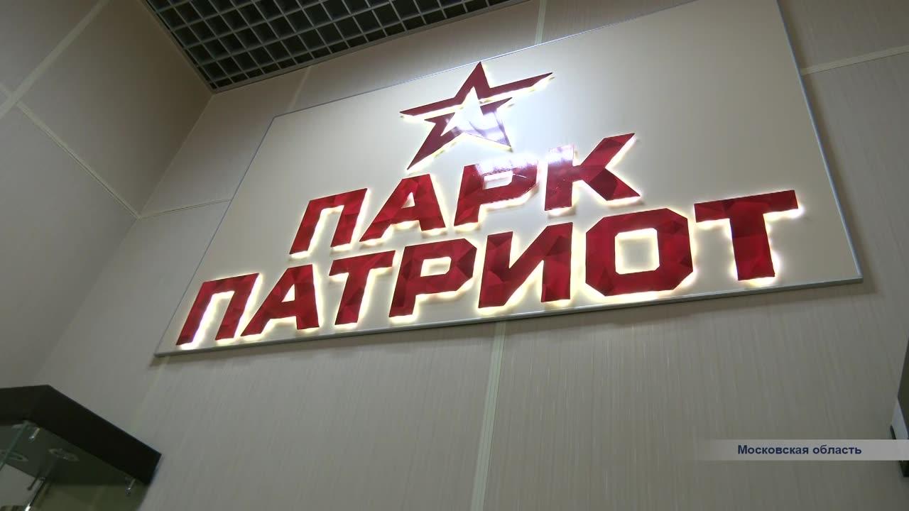 Наша область подписала соглашение о сотрудничестве с парком «Патриот»
