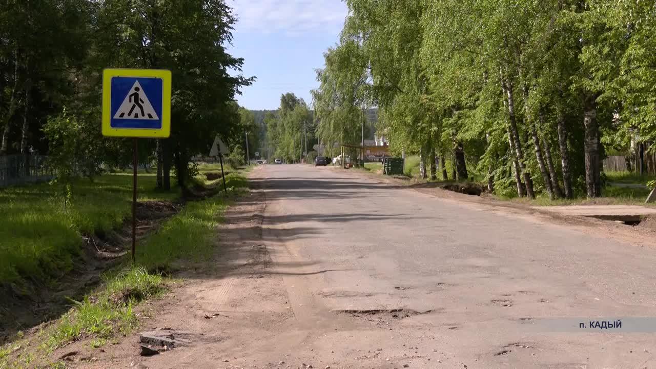 Губернатор Сергей Ситников провел личный прием в поселках Кадый и Островское