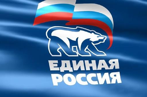 На выборах в Государственную Думу Федеральную часть списка «Единой России» возглавит пятерка известных и уважаемых в стране людей