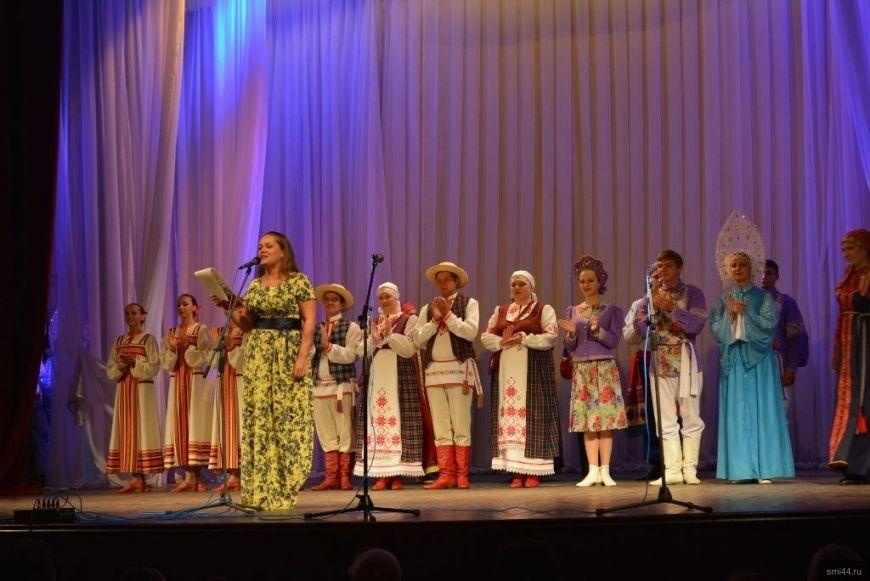 245 работников культуры Костромской области пройдут обучение в ведущих вузах страны