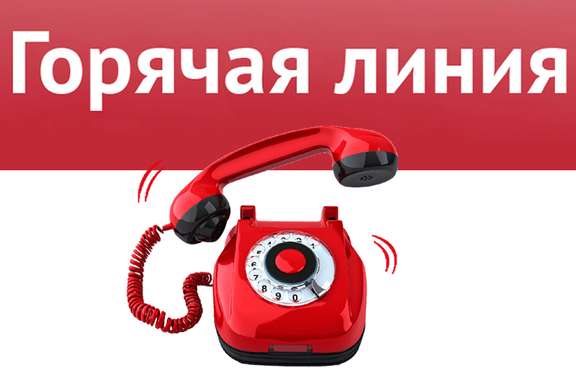 Сегодня в Костроме «горячая линия» по вопросам соблюдения трудового законодательства.