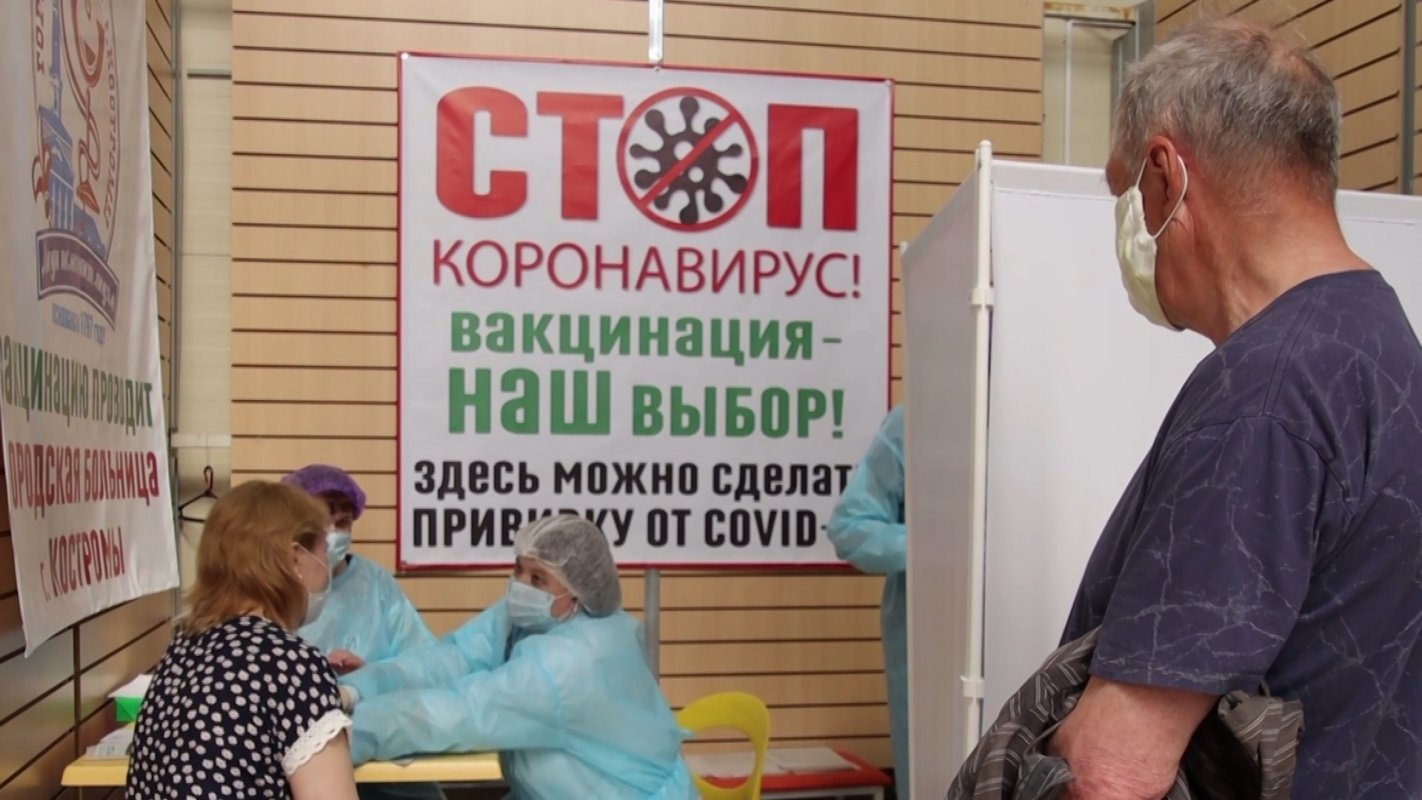 Стационарные пункты вакцинации в торговых центрах Костромы вернулись в плановый режим работы