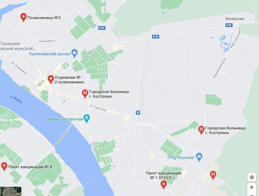 Пункты вакцинации Костромской области  нанесены на Google и Яндекс.Карты