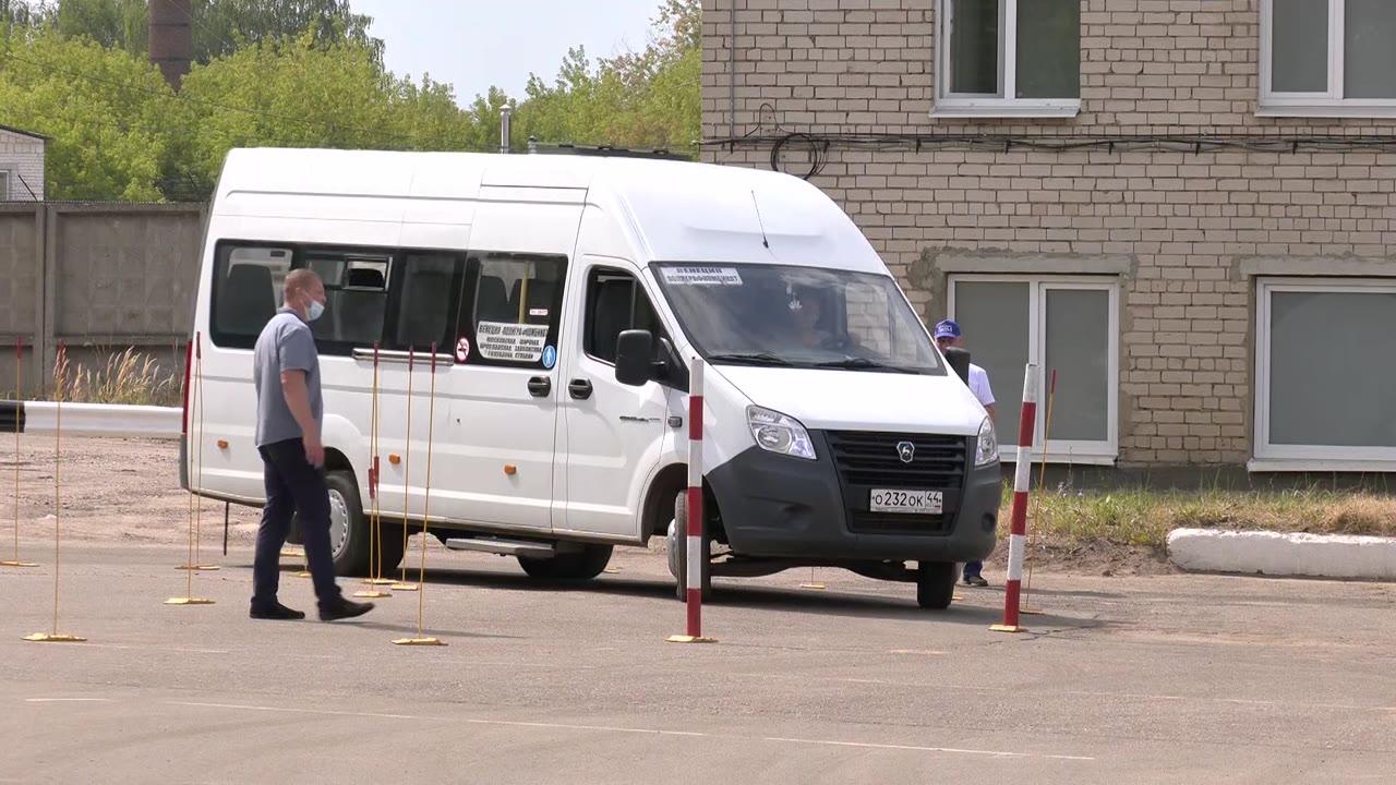 Сегодня костромские водители общественного транспорта сразились за звание лучшего