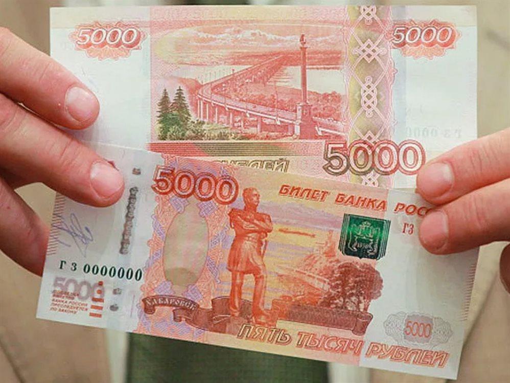 Костромские родители начали получать выплаты на детей в возрасте от 6 до 18 лет.