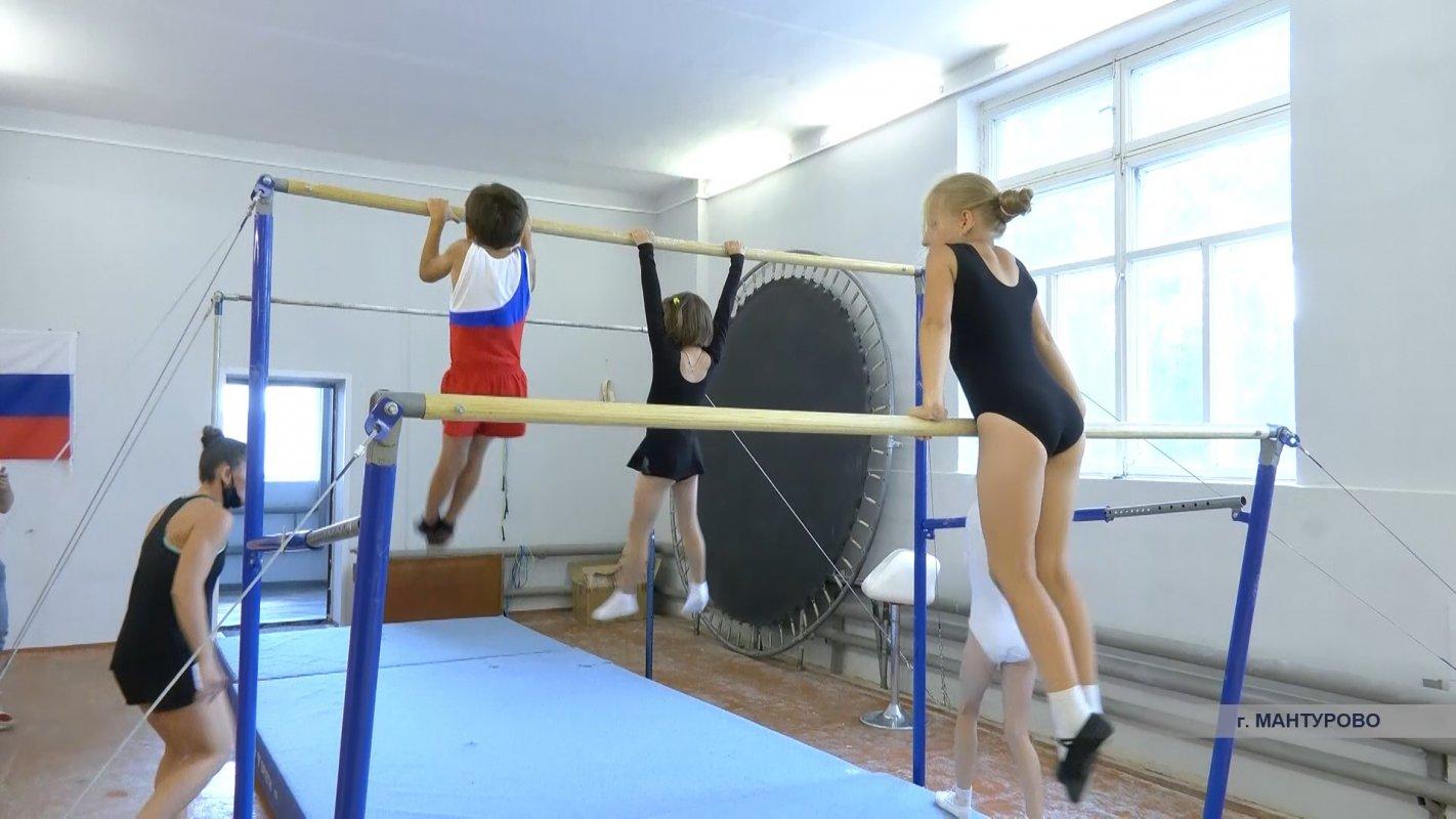 В Мантурово откроют специализированное отделение спортивной гимнастики