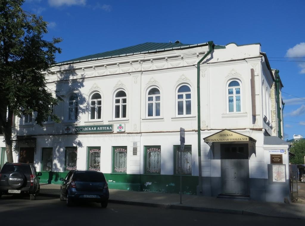 В Костроме объявлен конкурс на ремонт  дополнительного корпуса детской школы искусств №4