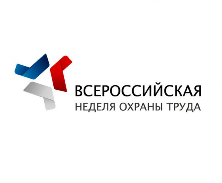 Работодатели Костромской области могут отправиться на неделю в Сочи