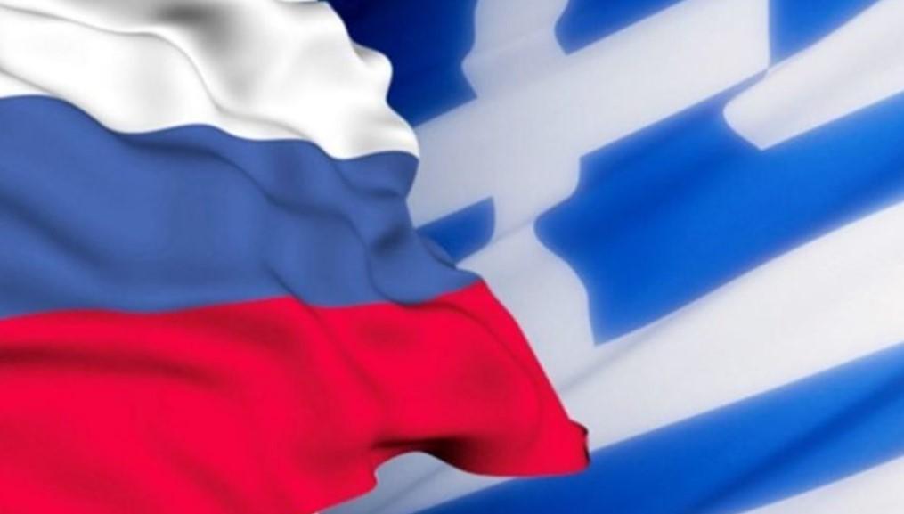 «Россия – Греция. Вместе сквозь века»