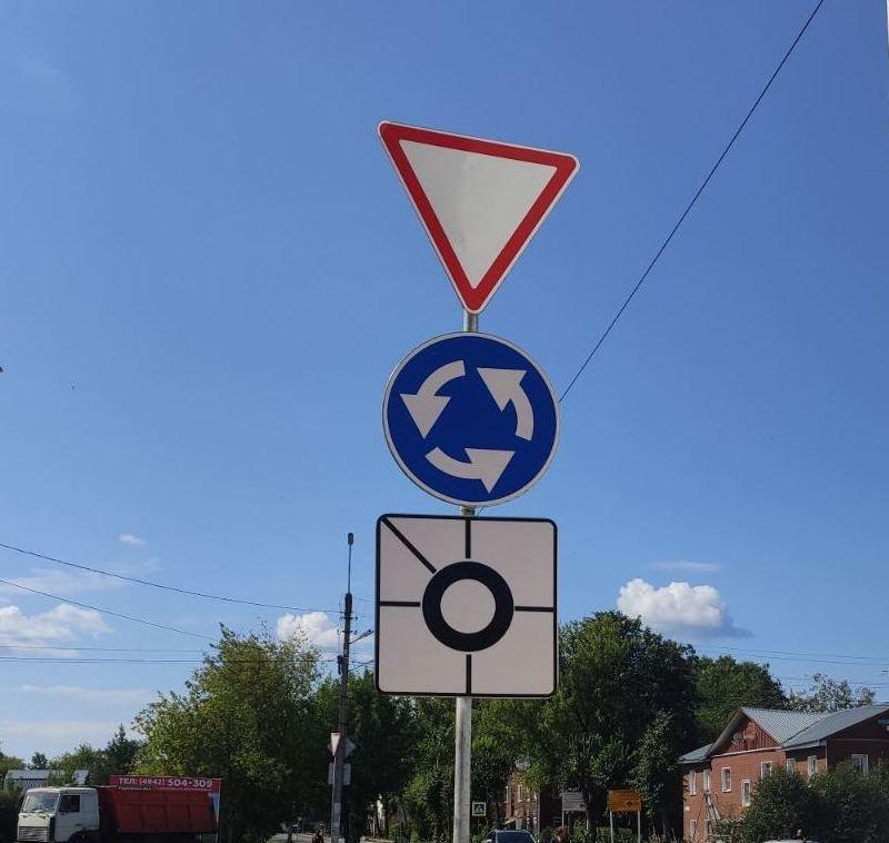 Обновленный перекресток – другие правила