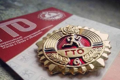 Костромская область вошла в число регионов-лидеров по реализации комплекса ГТО