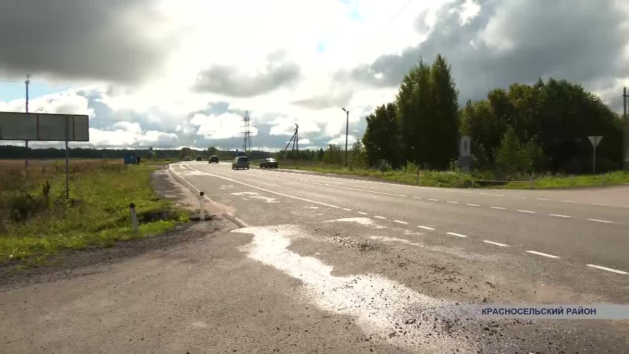 Жители деревни Боровиково Красносельского района бьют тревогу