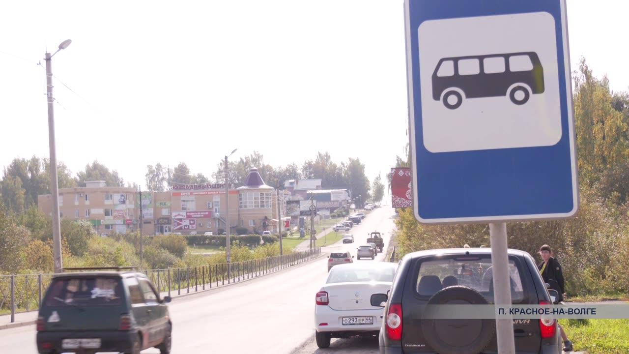 Красносельская средняя школа получит новый автобус