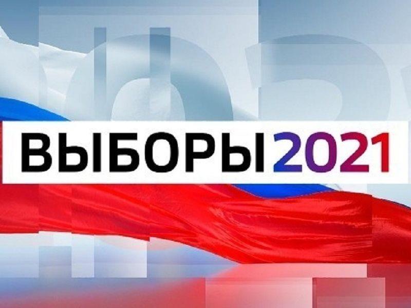 В Костромской области подводят итоги выборов-2021