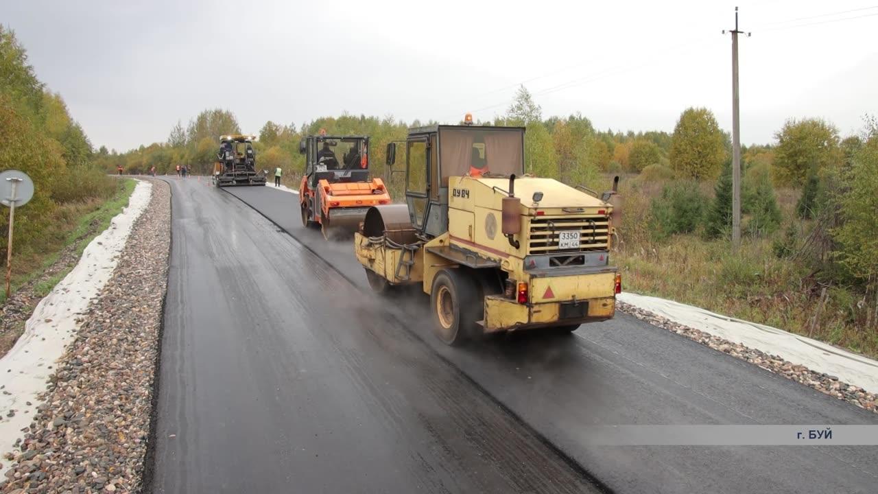 В Костромской области завершается ремонт одного из важных участков дорожной сети