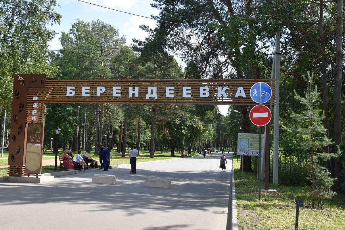 Костромскую  Берендеевку закроют для транспорта
