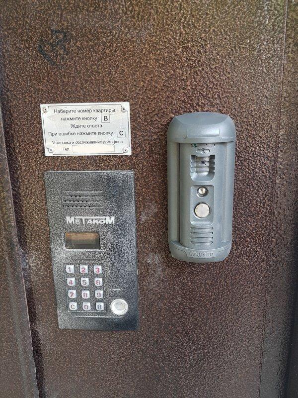 В Николо-Поломской школе Парфеньевского района установили домофон