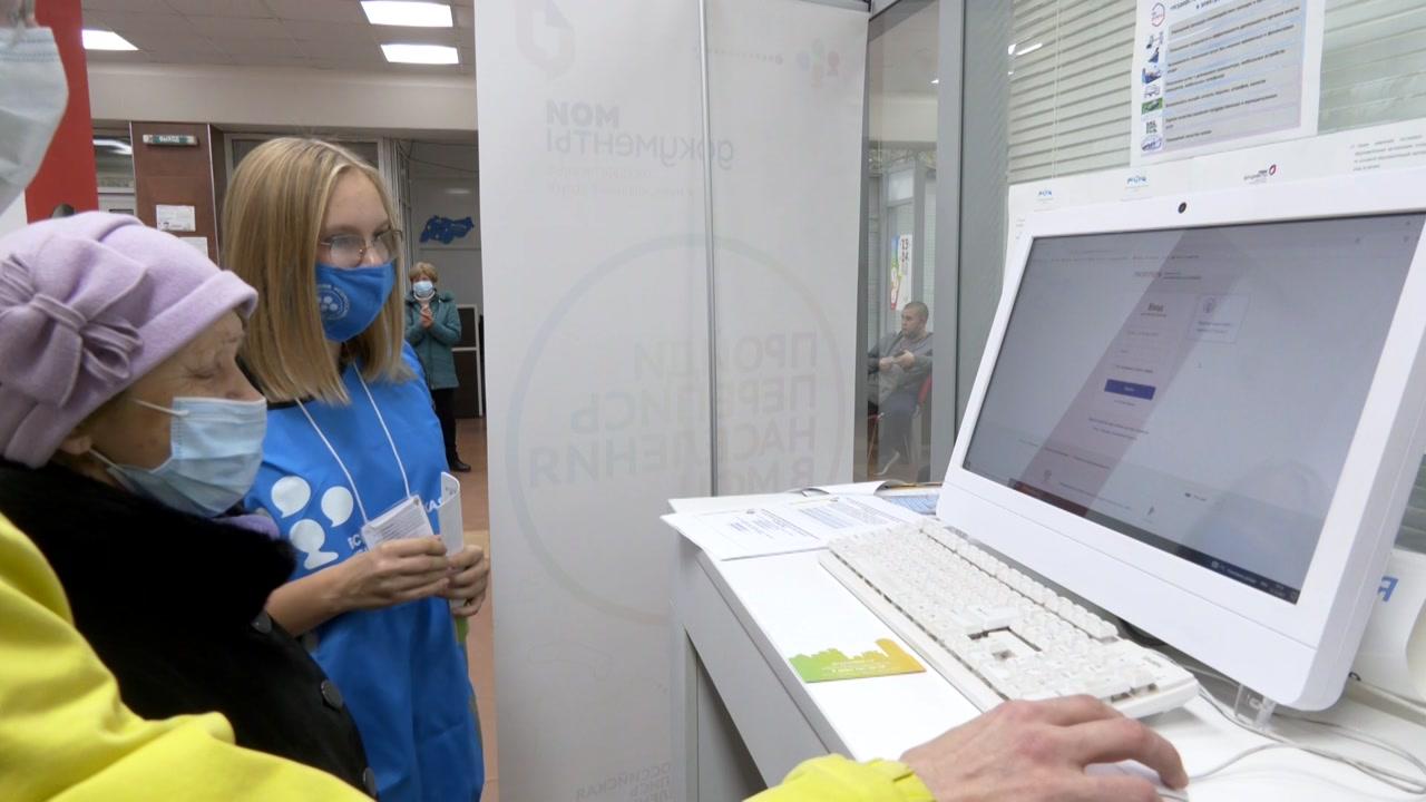 Заполнить электронную анкету Всероссийской переписи помогут волонтеры