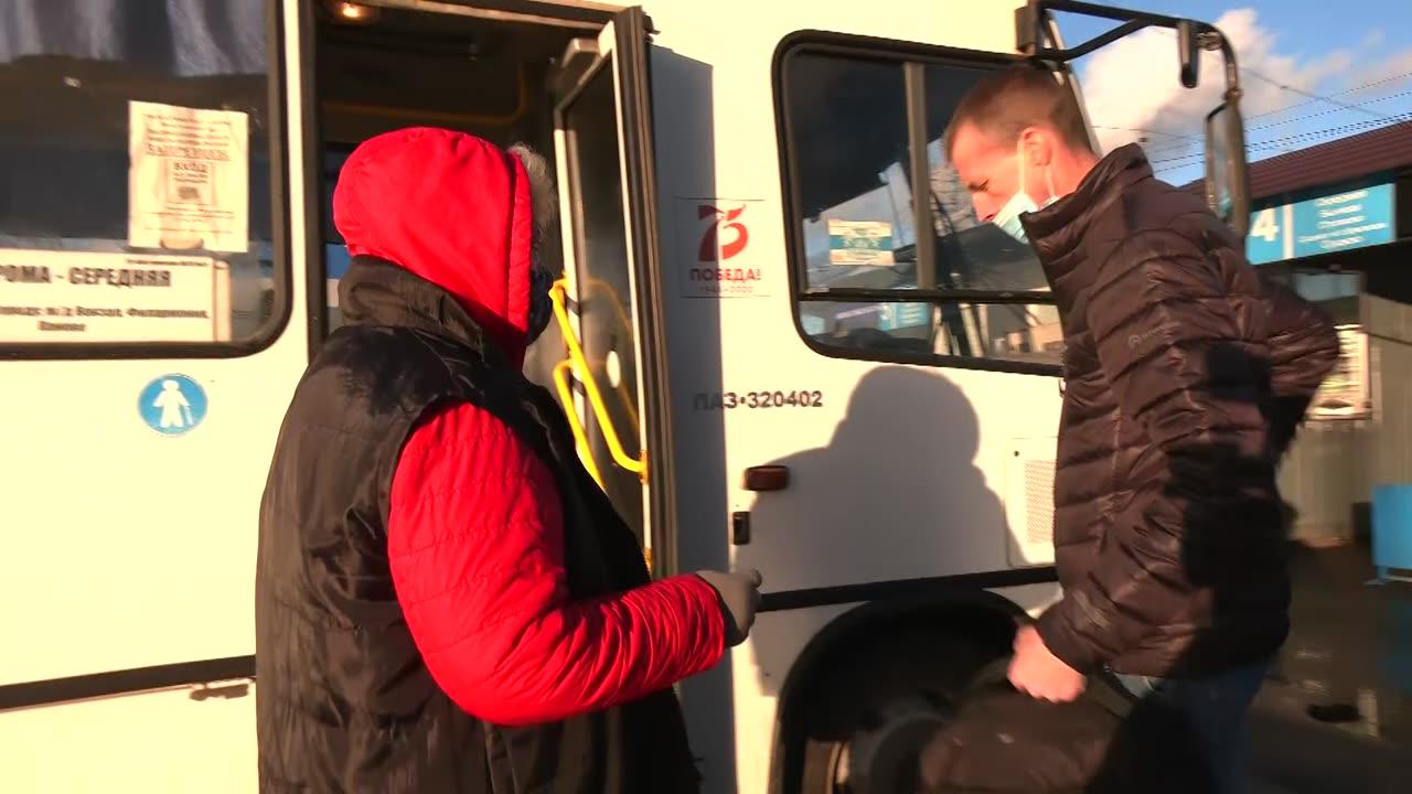На городских и межмуниципальных автобусах обязателен масочный режим