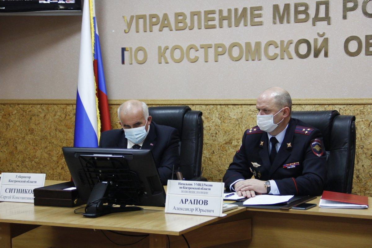 Костромским полицейским официально представили нового руководителя