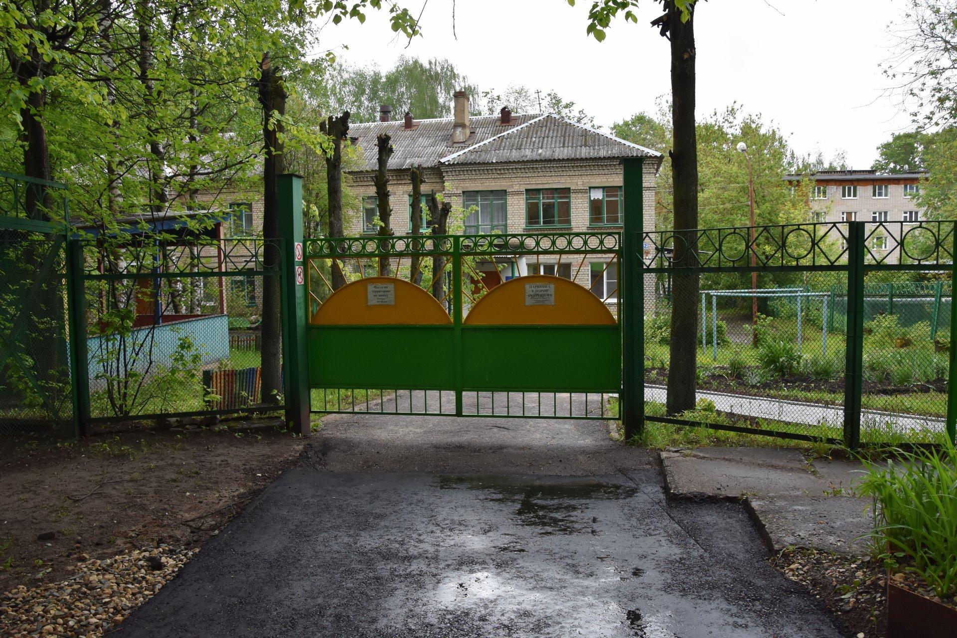 Подъезды к детским учреждениям Костромы должны стать безопасными
